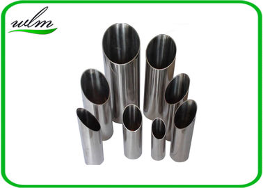 China Bright Annealed Sanitary Stainless Steel Tubing , Seamless Steel Pipe DN10-DN200 supplier