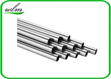 China Seamless Round Sanitary Stainless Steel Tubing High Pressure Hygienic Grade supplier