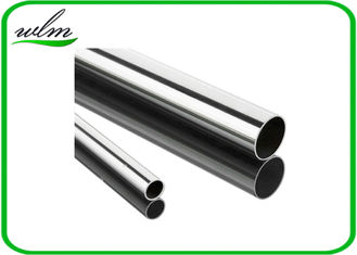 China Food Grade Sanitary Stainless Steel Tubing BA Bright Annealed Pipe For Steel Water Tanks supplier